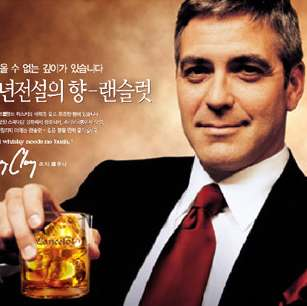 does george clooney do jeep ads autos weblog home does george clooney