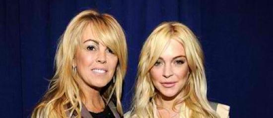 Lindsay Lohan With Dina Lohan
