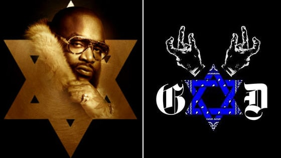 Rick_Ross_Gangster_Disciples_Star